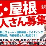 琴奨菊関と記念撮影!