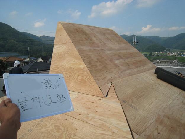 7下地補強修理作業201407兵庫県K