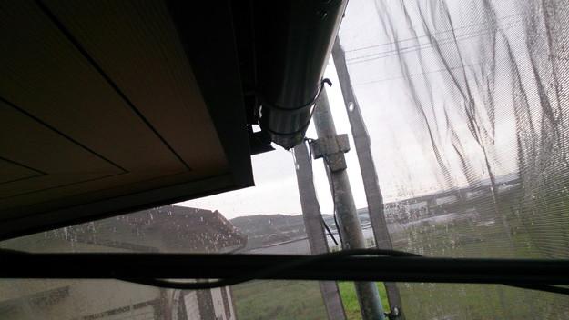 7施工前屋根状況写真雨漏り点検201410H