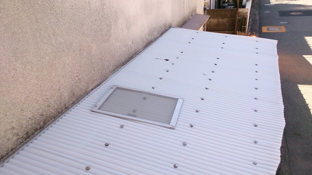 waterproofing-check201410q