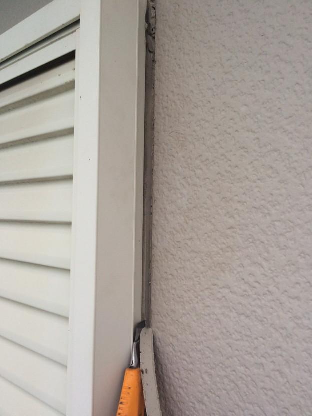 雨漏り対策外壁コーキング防水工事