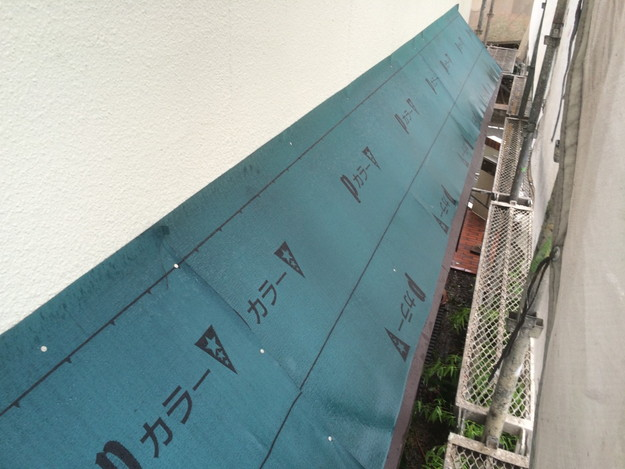 庇部分の防水シート張り1434975903834