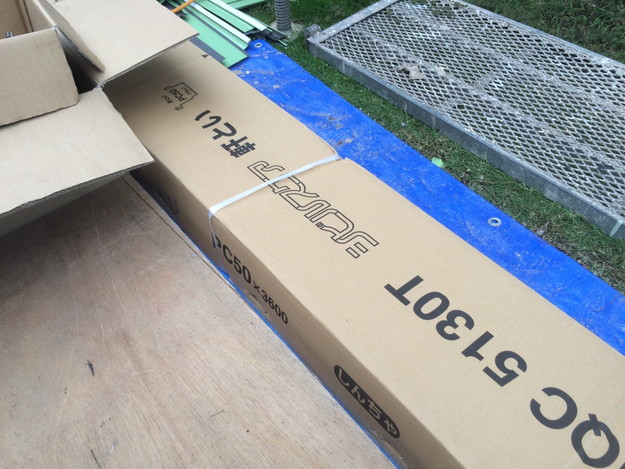 リフォーム工事使用屋根材1434975917760