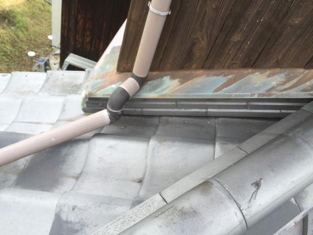 雨漏り対策工事施工前1434975106461