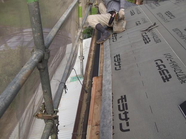 屋根のリフォーム新設瓦設置中DSCF2051