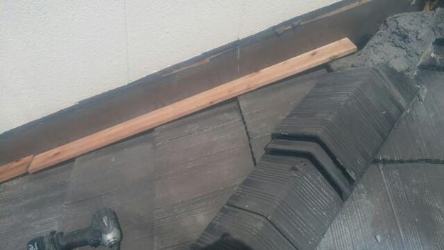 雨漏り修理壁際板金工事1441972125874
