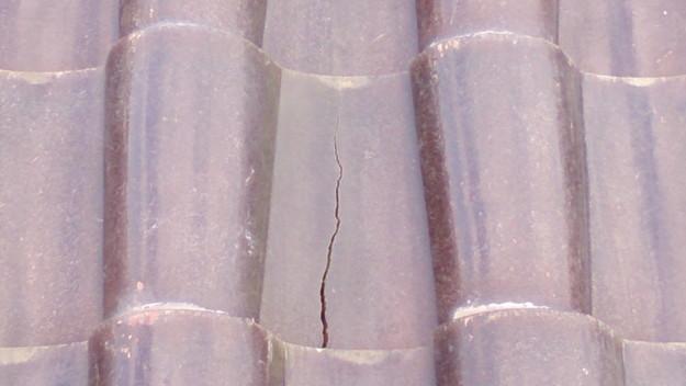 雨漏り修理雨漏り点検DSC_1236