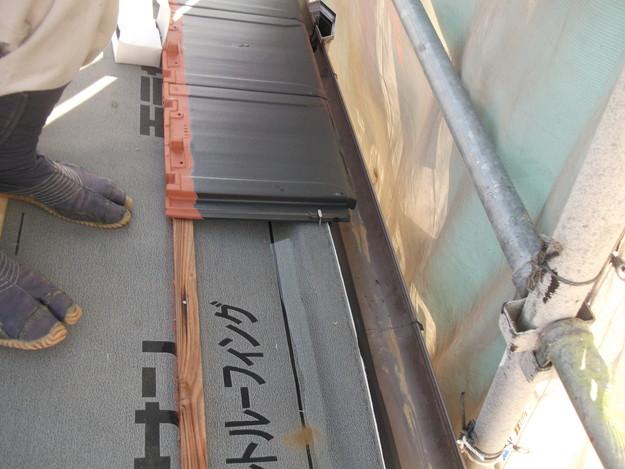 屋根のリフォーム新設瓦設置中DSCF2043