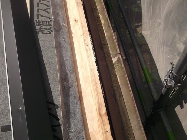 屋根防水シート張りDSCF2038