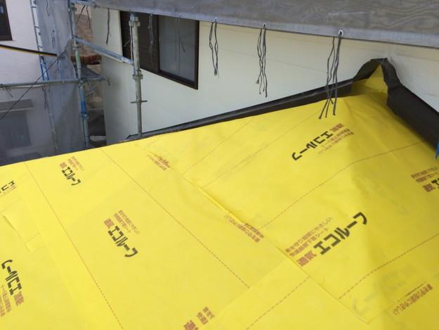 屋根防水シート敷設1449367335812