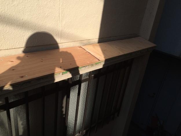庇の雨漏り対策修理1450663569314
