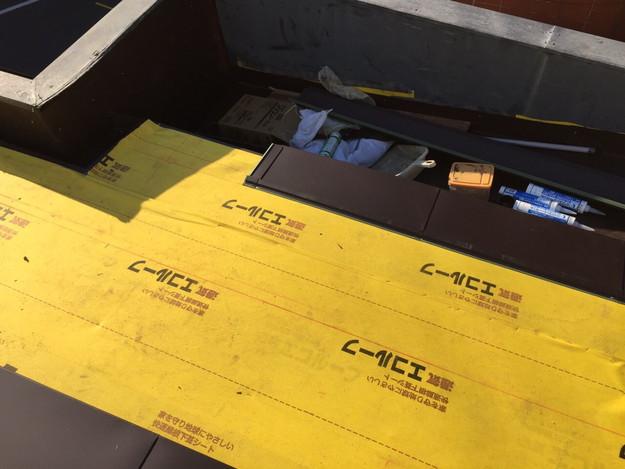 新設屋根材ガルバリウム合板使用1450663770982