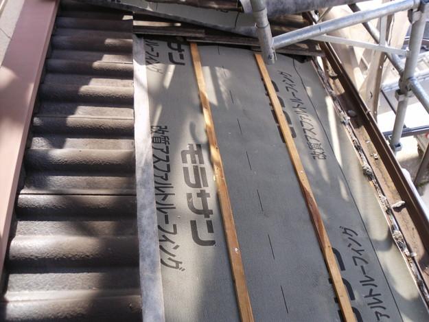 雨漏り対策修理工事中DSCI0988