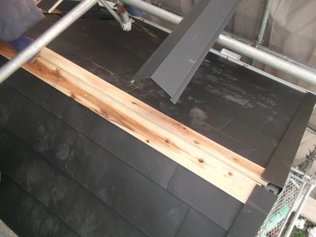 新設屋根材敷設中DSCF2472