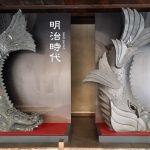 本日の鬼瓦 姫路城(兵庫県) 明治時代と昭和時代のしゃちほこ比較