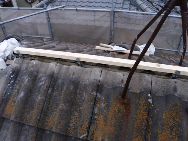 雨漏り対策修理工事中DSCI1008