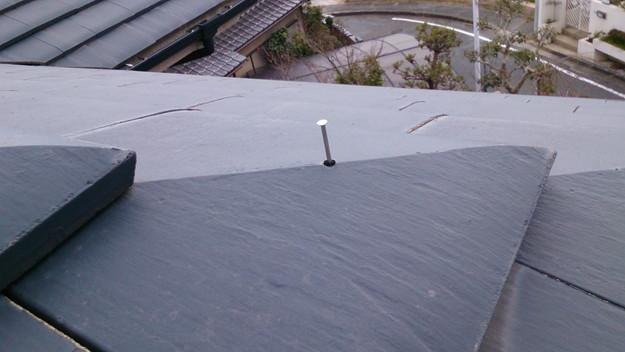雨漏り点検と雨漏り修理神戸市明石市加古川市DSC_2786