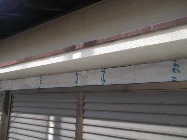 外壁リブトタン工事DSCF4100