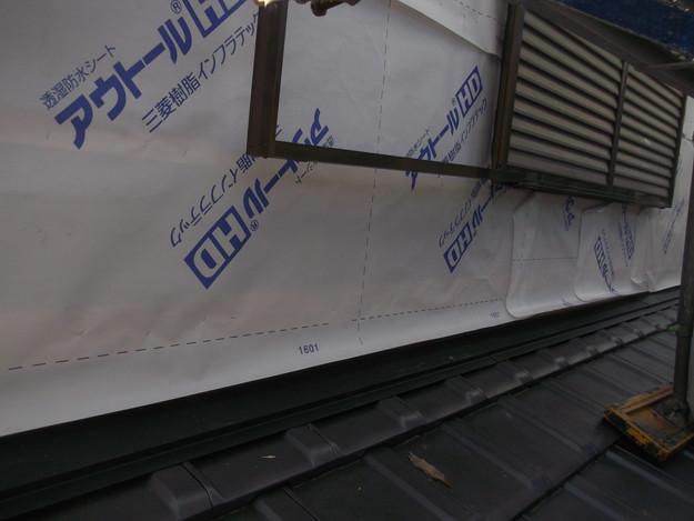 外壁リブトタン工事DSCF4110