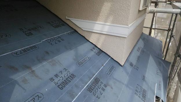 屋根のリフォーム神戸市新設屋根材ハイブリッド瓦設置作業1461820946719