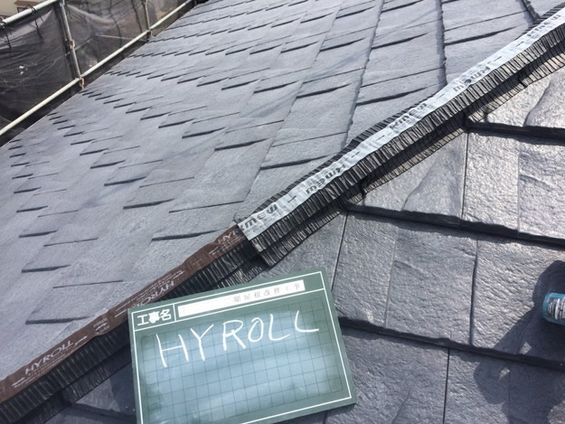 屋根のリフォーム葺き替え工事新設屋根材設置中1459505936794