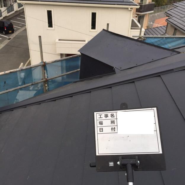屋根リフォームカバー工法工事神戸1459342822287