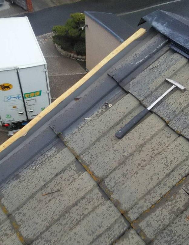 屋根修理ケラバ部分の板金箇所1461820693455