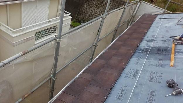 屋根防水シート敷設神戸市1461820876641