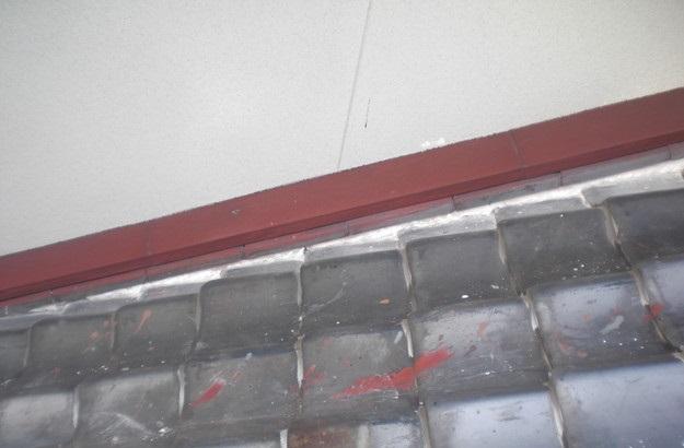 雨漏り・台風対策屋根メンテナンス工事中CIMG2439