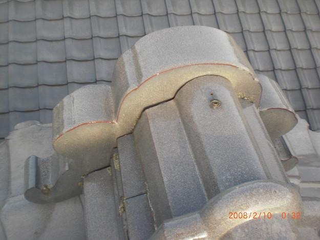 雨漏り・台風対策屋根修理施工中CIMG2597