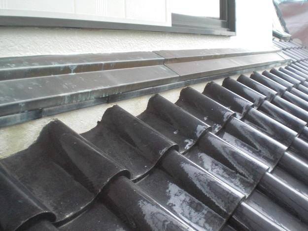 雨漏り・瓦ずれ対策修理工事施工前CIMG2373