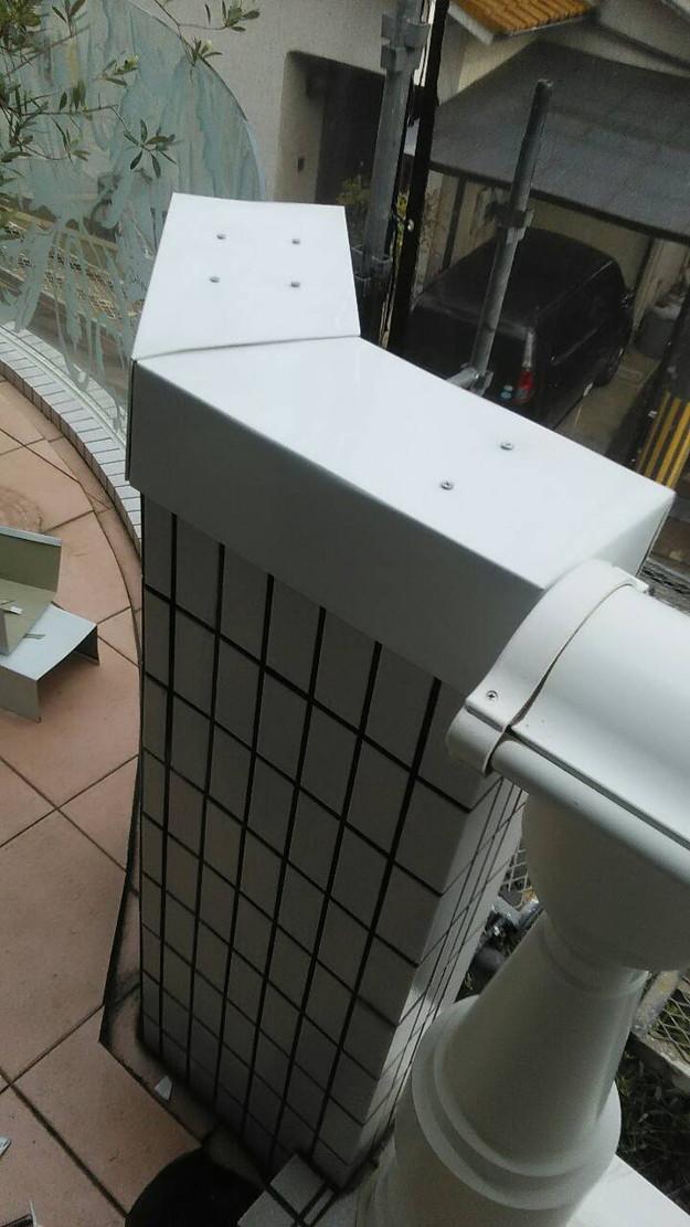 屋根と外壁のリフォーム工事加古川市1460594376861