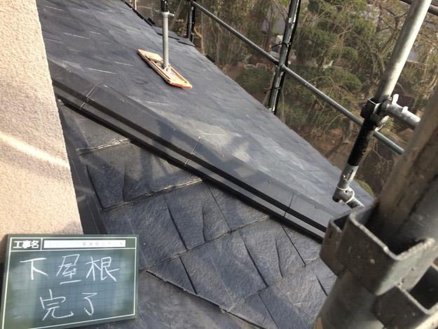 屋根のリフォーム葺き替え工事アフター1459505979541