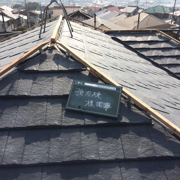 屋根のリフォーム葺き替え工事新設屋根材設置中1459505917839