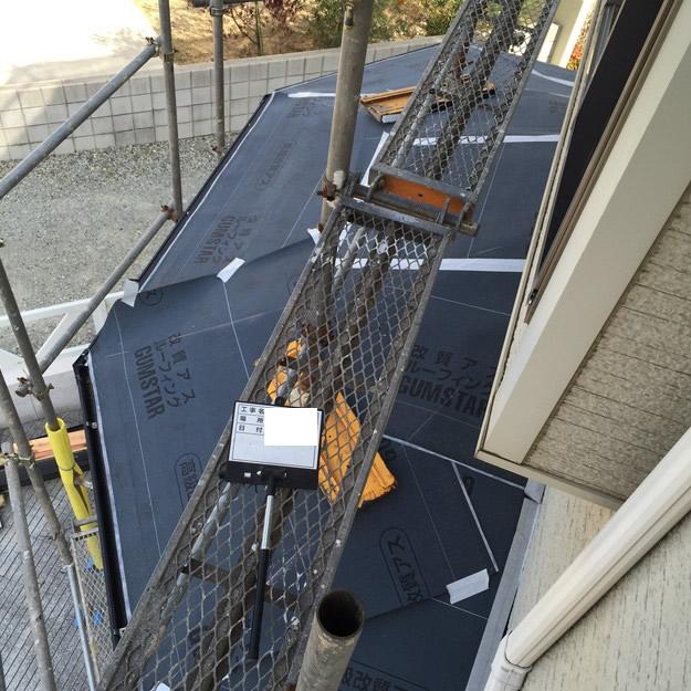 屋根リフォームカバー工法工事神戸1459342769184