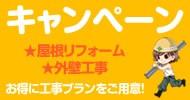 campaign_bn1