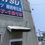 スレート屋根差し替え工事 ビフォーアフター(明石市)