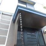 鎖樋取り付け復旧工事 ビフォーアフター(神戸市)