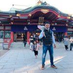 西宮神社の十日えびすに行ってきました!