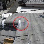 屋根メンテナンス工事(棟積み直し工事)ビフォーアフター(明石市)