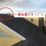 台風、雨漏り対策修理工事(棟板金工事)ビフォーアフター(神戸市)