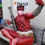 ★☆★妖怪がいる町 in福崎!!★☆★